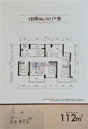 信义君御山居1B座06/07户型