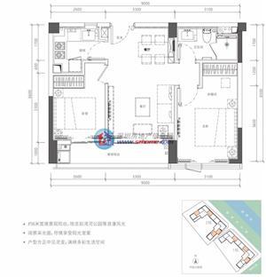 锦尚公馆A1户型