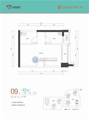 京基水贝时代广场09户型
