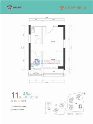 京基水贝时代广场11户型