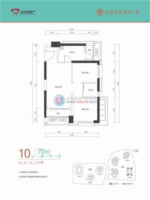 京基水贝时代广场10户型